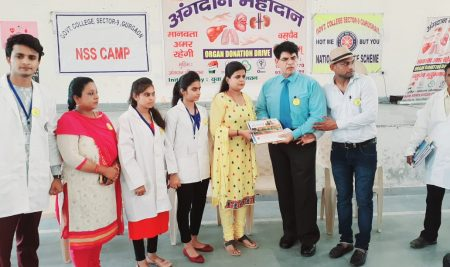 STUDENTS PARTICIPATED IN ORGAN DONATION AWARENES CAMP IN GURUGRAM
