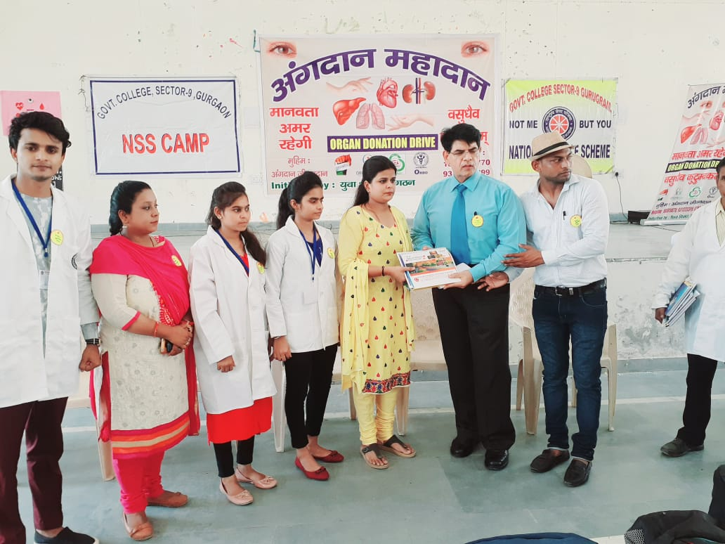 STUDENTS PARTICIPTED IN ORGAN DONATION CAPM IN GURUGRAM